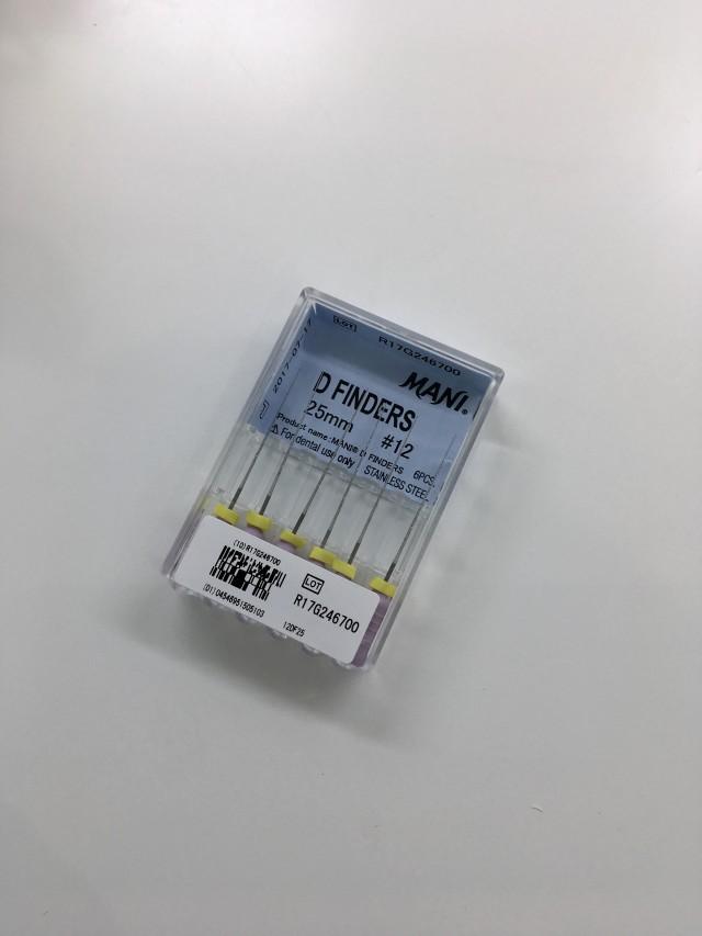 143F1495-C86E-402C-B64C-5105DEAA4638