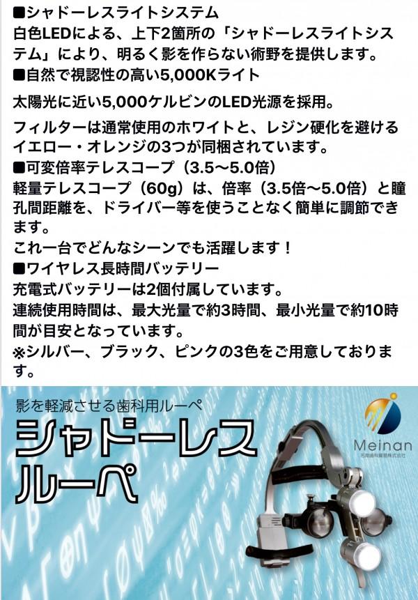 07D20487-00B5-462A-AB3A-F8511E592107